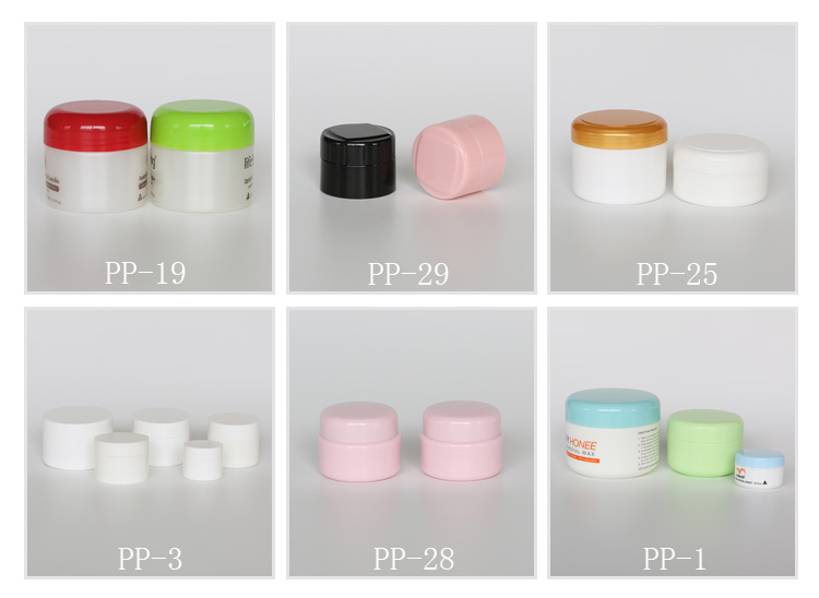 cheap face cream jar 100ml pp cosmetic cream jar