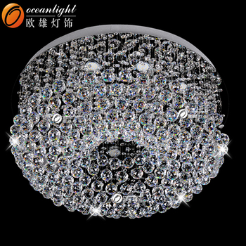 Decorative ceiling light panel coversball ceiling hanging light decorative ceiling light panel coversball ceiling hanging light om88526 800 mozeypictures Images