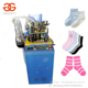 High Quality Automatic Computerized Italian Lonati Socks Making Machine Knitting Socks Sewing Machine Price