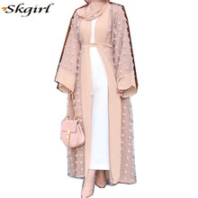 China kleding OEM <span class=keywords><strong>Abaya</strong></span> Dubai Browns Open front lange brede mouwen Pop up knoppen islamitische Bloem Applique details moslim <span class=keywords><strong>abaya</strong></span>