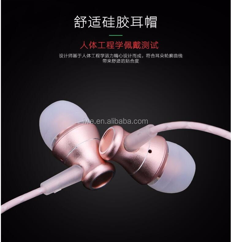 Consumer electronics best in ear phone 3.5mm handfree for mobile phone
