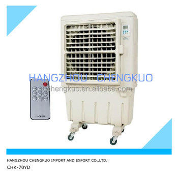 China Supplier Air Cooler Fan For Room Water Fan Cooler Stand Fan ...