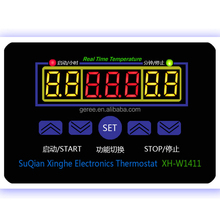 XH-W1411 Digital Temperature Controller Thermostat Control Switch Sensor DC 12V AC 220V 10A