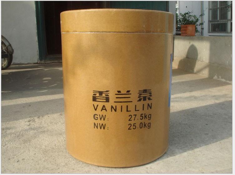 Flavour & Fragrance Vanillin Powder Food Grade Coa Report