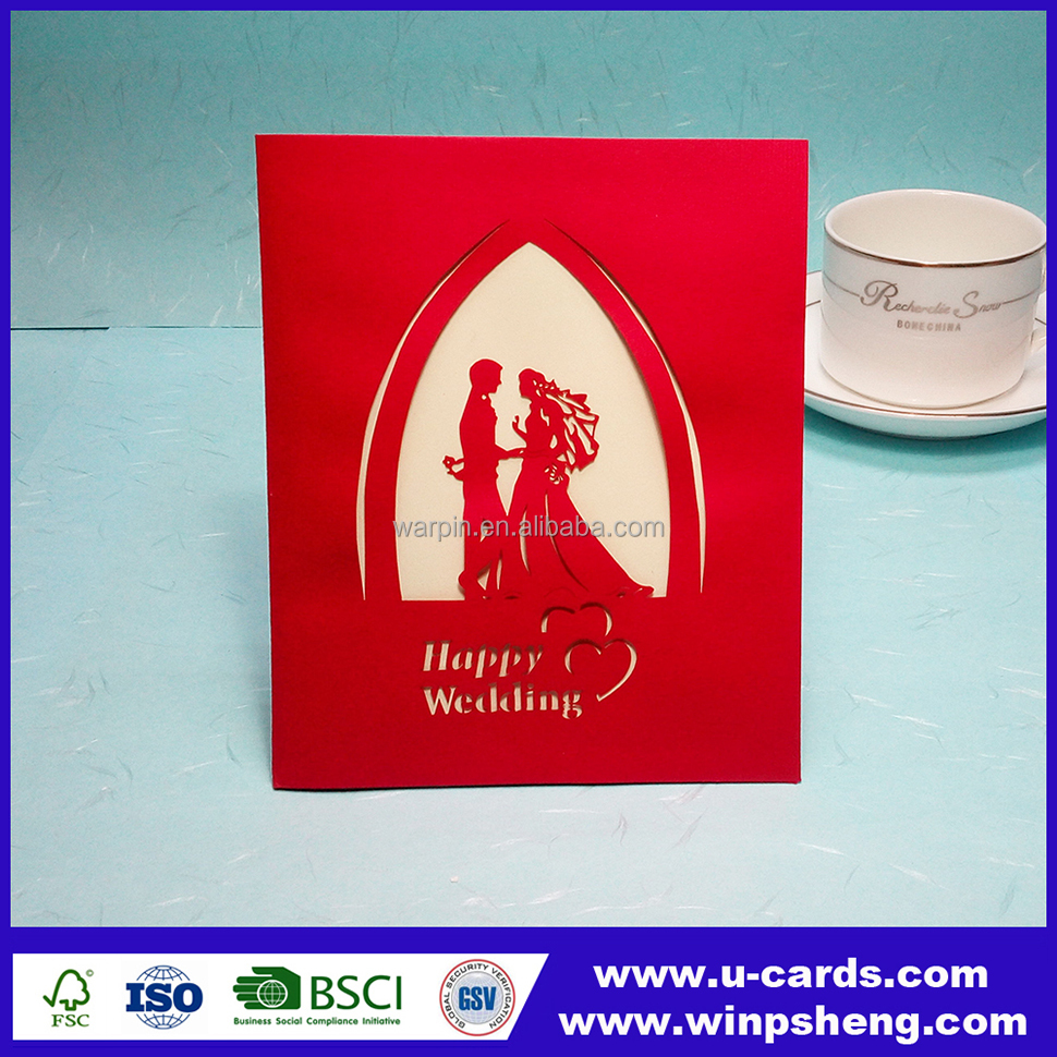 Laser unique design cheap wedding invitation card luxury