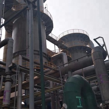 98% Sulphuric Acid Plant /auto Concentrated Sulphuric Acid Plant - Buy  Sulphuric Acid,Small Sulfuric Acid Plant,Sulphuric Acid Plant Product on