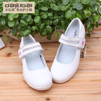 2016 new fashion good quality lady work dress shoes made in China