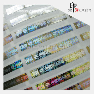 Holographic scratch labels and foils with 7 digit pin code