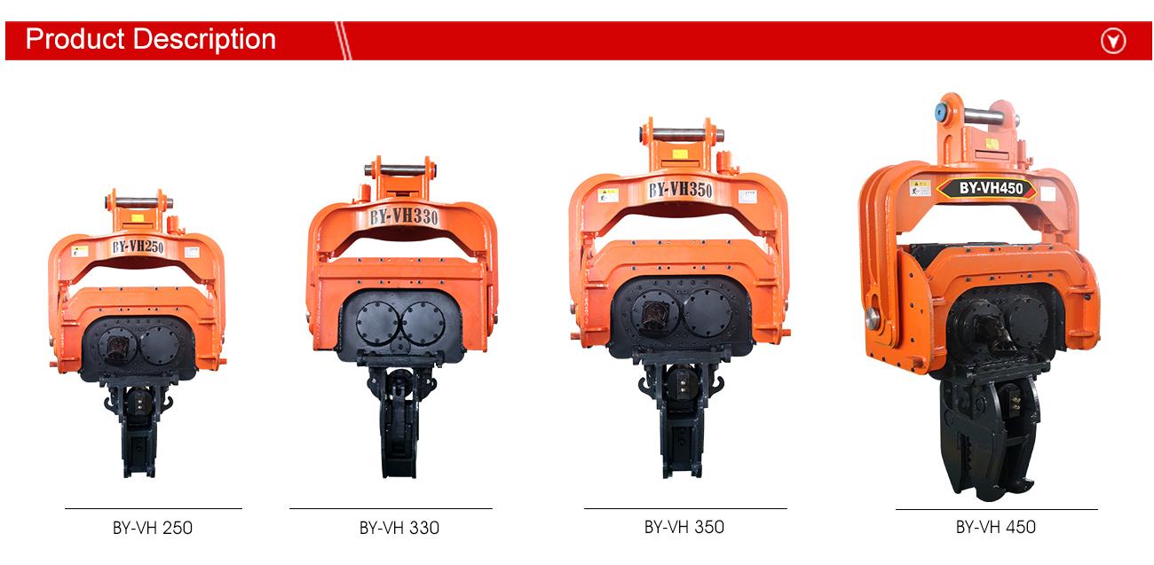 BEIYI Excavator Mounted Hydraulic Vibro Hammer BYVH250/Vibratory Sheet Pile Driver