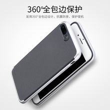 Cheapest China Mobile Phone Hybird Case For iPhone