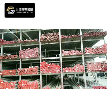 6061 aluminum rods for sale tube polished suppliers