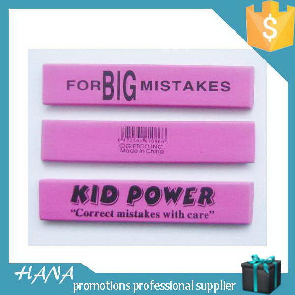 High quality new coming 2b office eraser