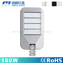 Made in China hot sale CE&RoHS and IP65 120w street led lighting module 160watt