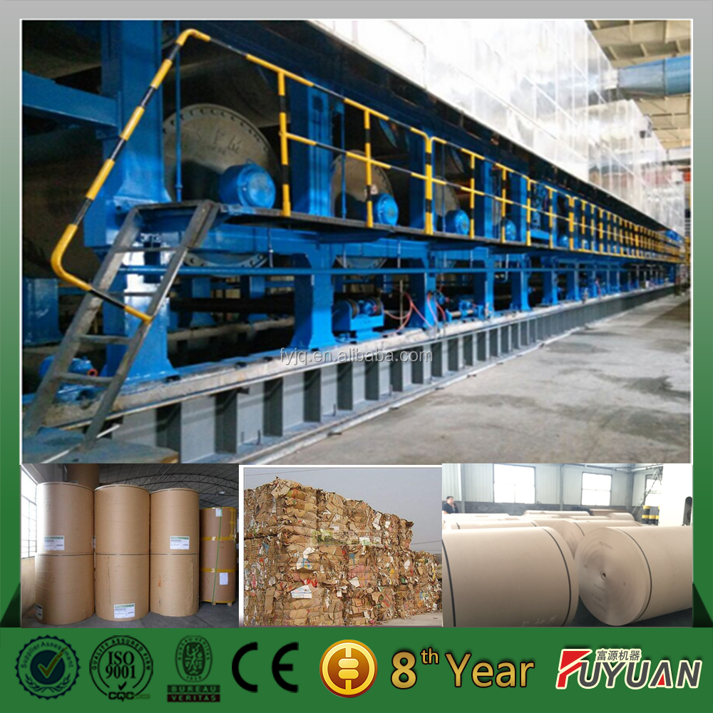 recycle carton making machine for luting paper corrugated line
