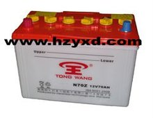 japan dry cell car lead acid battery 12v