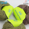 hand knitting wool yarn factory huicai tops wholesale Oeko Tex most popular 3 ply 100% wool yarn for knitting