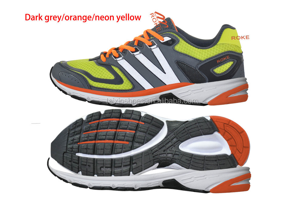 Cheap Sports Shoes Phylon Sole Sports Shoes The Sports Shoes From ...
