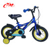 CE approved wholesale kids bike/OEM/ODM service kids sports bike for 3-5years old children/custom baby bike with training wheels