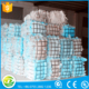 Factory price 20~30%kg/m3 density low price pu foam scrap in mattress