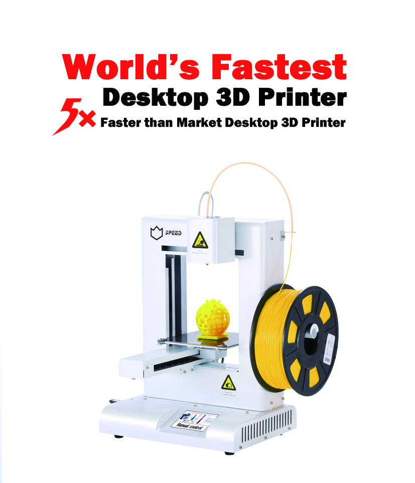 Weistek world fastest 3d metal printer and 5 times faster than market 3D printer machine