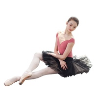 JW adult classical ballet professional dancewear stage seven layers skirt black ballet tutu