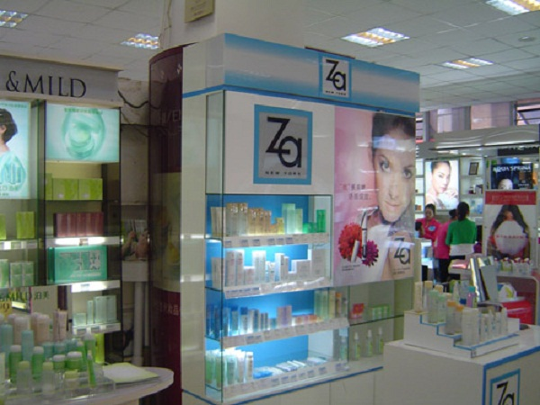 Mac Makeup China Wholesale, Mac Makeup China Wholesale Suppliers ...