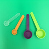 1-6 cc antistatic plastic measuring spoon