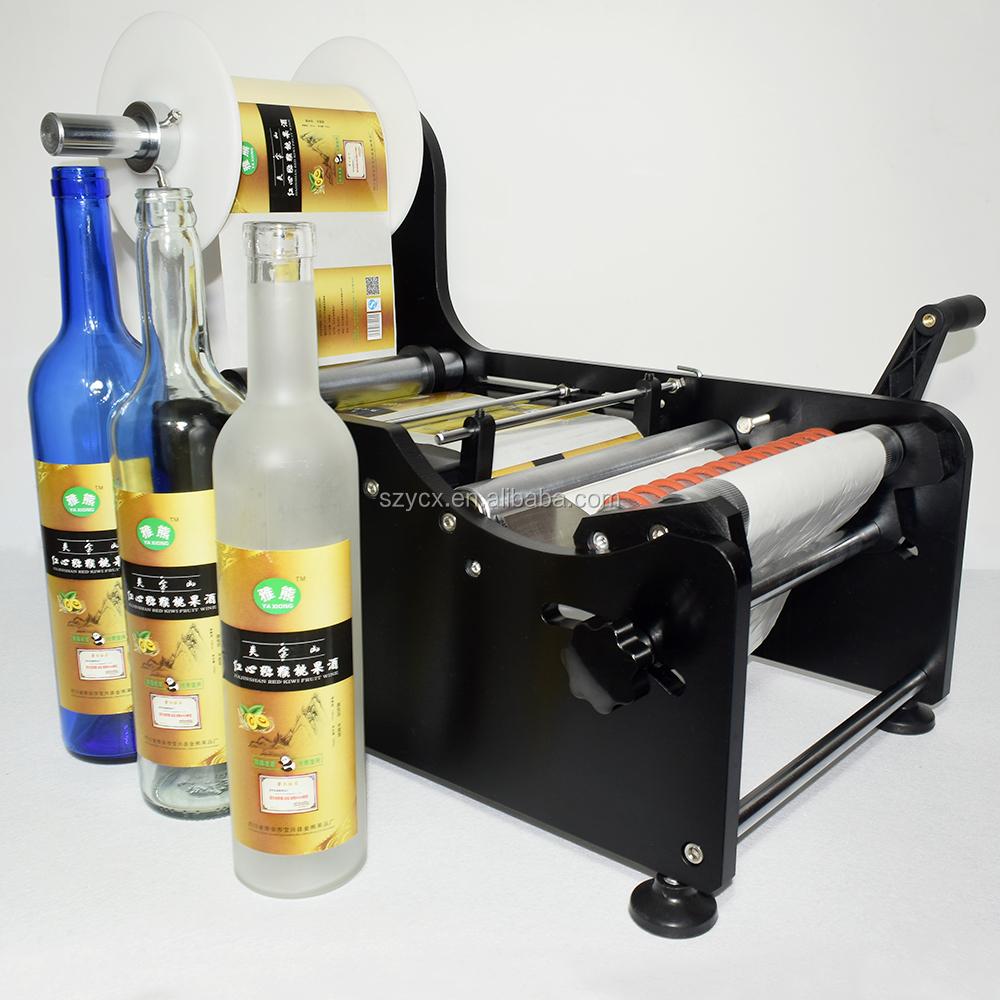 Label Maker For Bottles Arts Arts