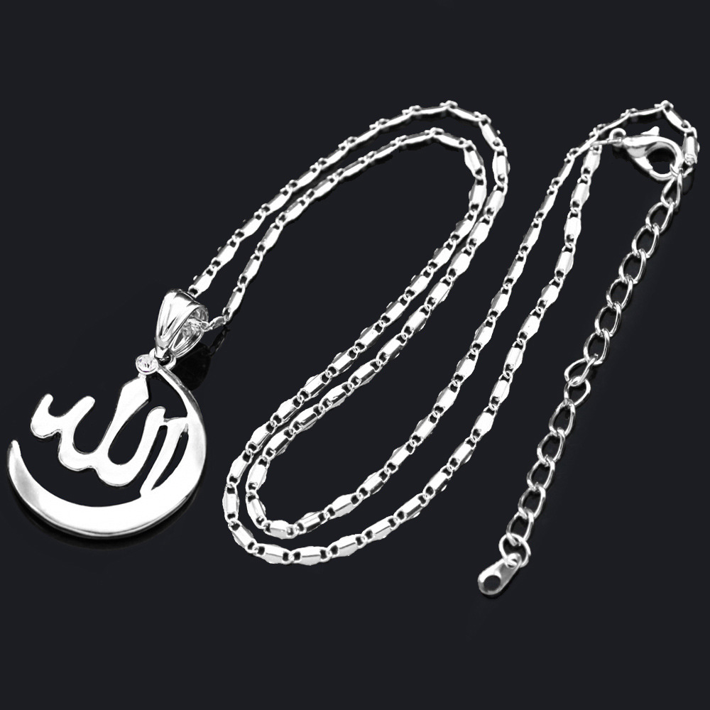 Muslim allah pendant necklace with chain fashion gold silver crystal muslim allah pendant necklace with chain fashion gold silver crystal islamic jewelr for man and woman aloadofball Choice Image