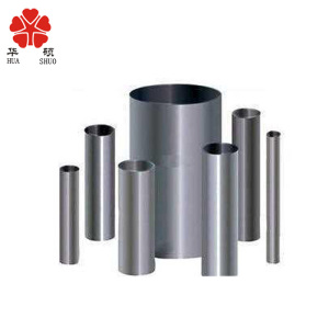 Mass production color anodized round aluminum telescopic tube