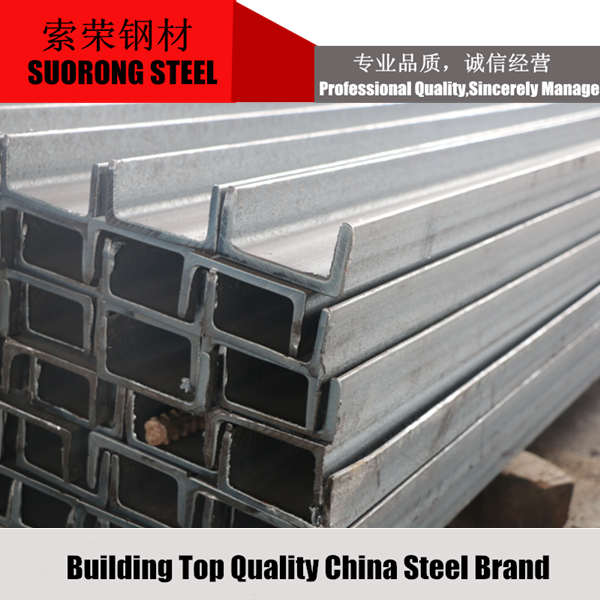 Hot sale Galvanized Steel U Channel, Stainless Steel U-bar