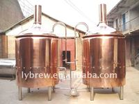 Conical Stainless Steel Beer & Wine Fermenter