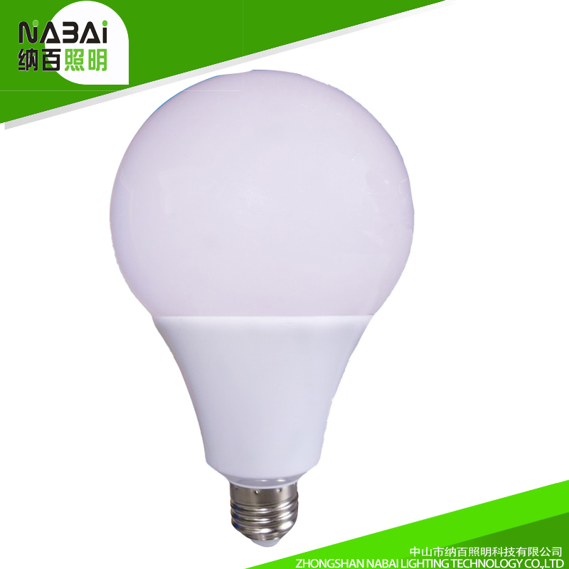 High quality aluminum plastic led light bulb lamp 3w 5w 7w 9w 12w 15w E27 B22 ac85-265v smd5730