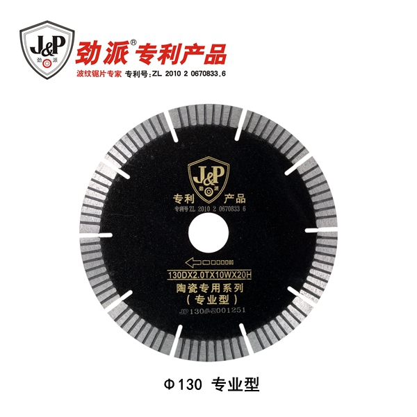 Factory wholesale widely used power tool diamond saw blade for cutting tiles,marble,stone,concrete
