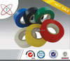 electric self fusing silicone rubber tape with good price