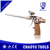 Special Design Widely Used Spray Tool Foam Guns