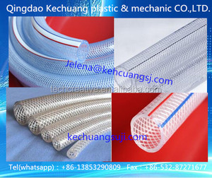 PVC Fiber Reinforced Pipe Extrusion Line/PVC Garden Pipe Plastic Machine/Production Line