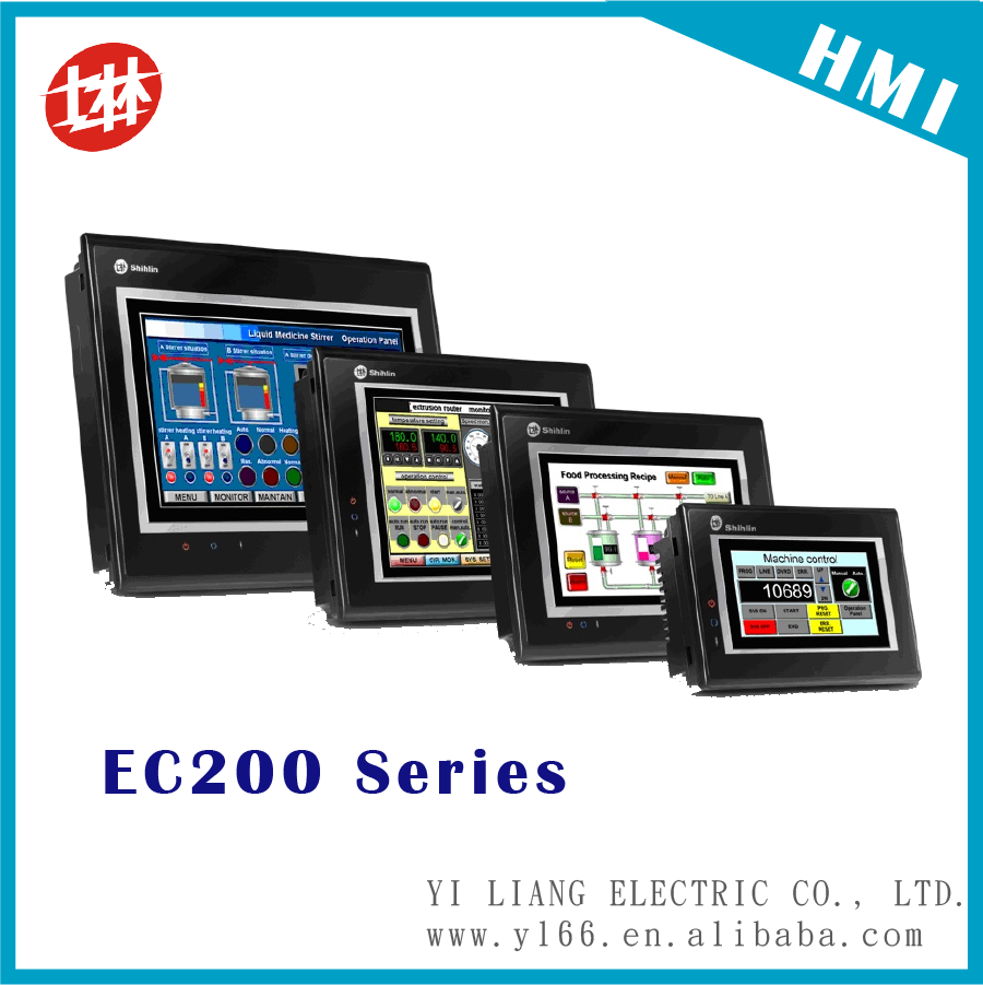 EC207-CT1S seven inch with ethernet hmi touch screen for packing machine