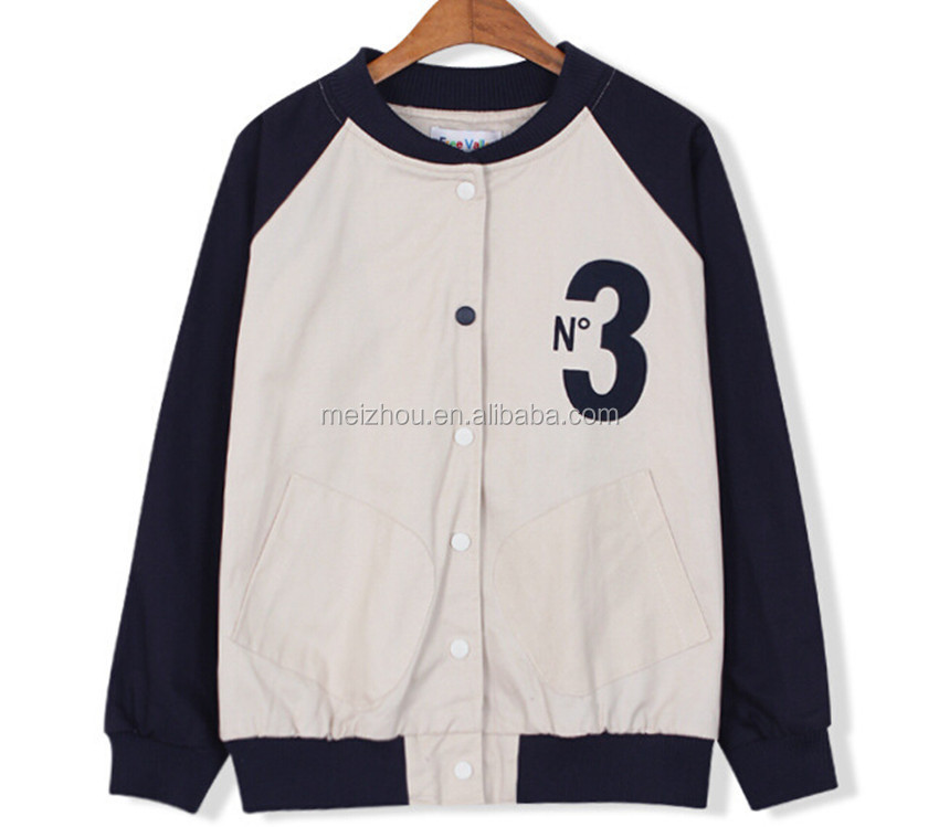 Custom Tee New Varsity Women Baseball Sport Jackets