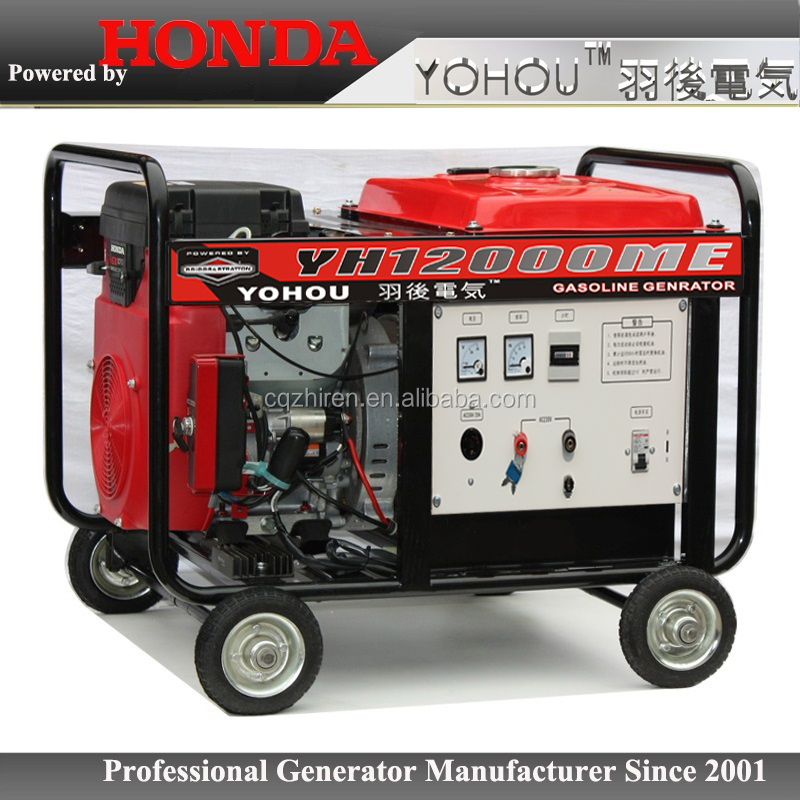 Elegant Gasoline Honda Genset 5000 Watt/ 7000 Watt/8000 Watt   Buy Gasoline Honda  Genset,Gasoline Honda Genset 5000 Watt,Gasoline Honda Genset 8kw Product On  ...