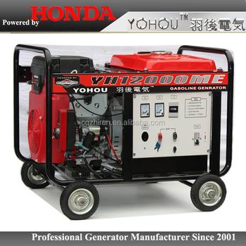 Gasoline HONDA Genset 5000 Watt/ 7000 Watt/8000 Watt