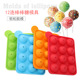 Wholesale 12 Holes Silicone Round ball Cake pop Molds 1 set (2 molds top&bottom) DIY lollipop Tray Moulds