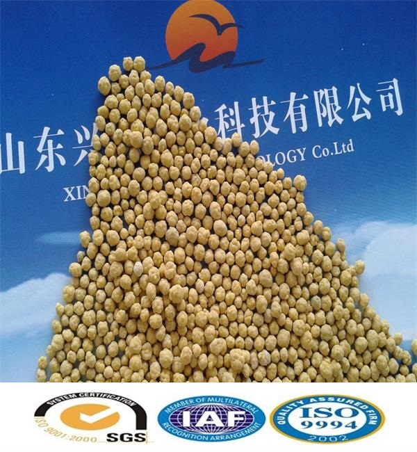 Yellow Color Granular Dap Fertilizer Supplier In China