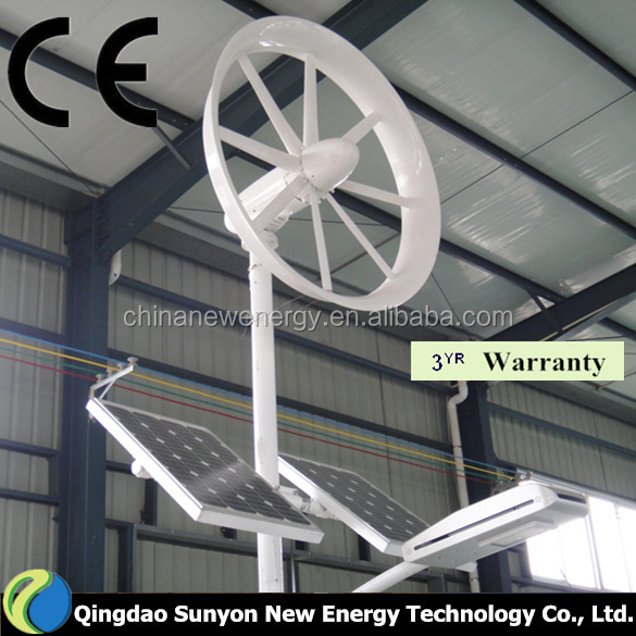 400W Wind Solar power led hybrid street light