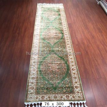 80cm X 300cm Green Hand Made Egypt