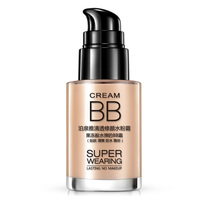 Best popular clear repair face gouache cream Moisturizing BB Cream liquid foundation