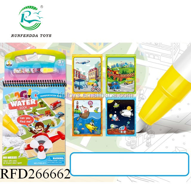 New design coloring drawing magic water book with pen
