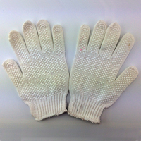 car pvc dotted fashion cotton driving gloves