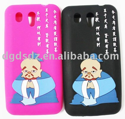 silicone mobile phone case for HTC G6