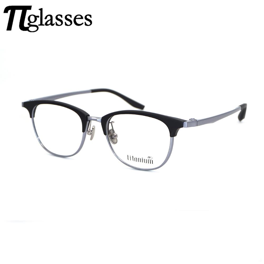 Men's Glasses Business Men Fashion Half Rim Pure Titanium Optical Eyeglasses Frame Gold Silver Clear Lens Retro Brand Design Myopia Eyewear Quality And Quantity Assured